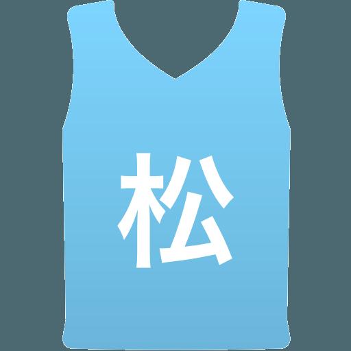 松江西高等学校(男子)