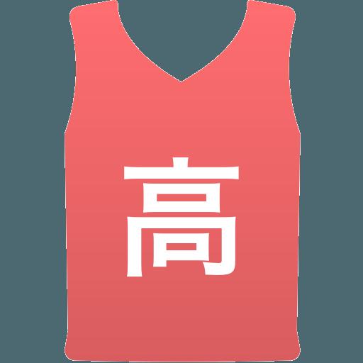 高知中央高等学校(男子)