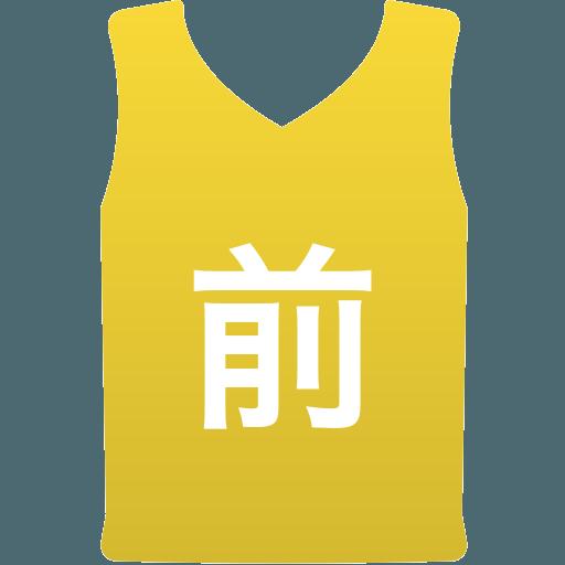 前橋育英高等学校(男子)