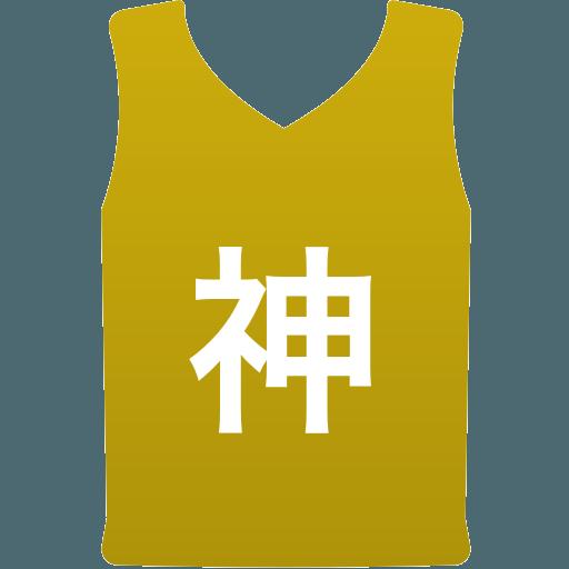 神戸市立科学技術高等学校(男子)