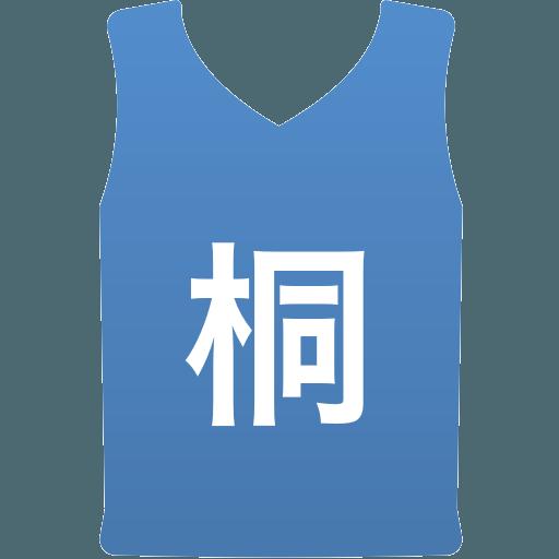 桐光学園高等学校(男子)