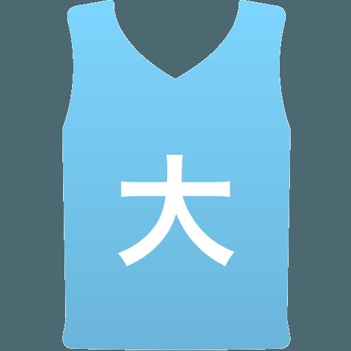 大分舞鶴高等学校(男子)