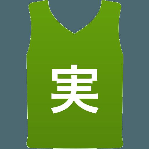 実践学園高等学校(男子)