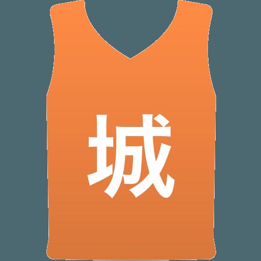 徳島県立城東高等学校