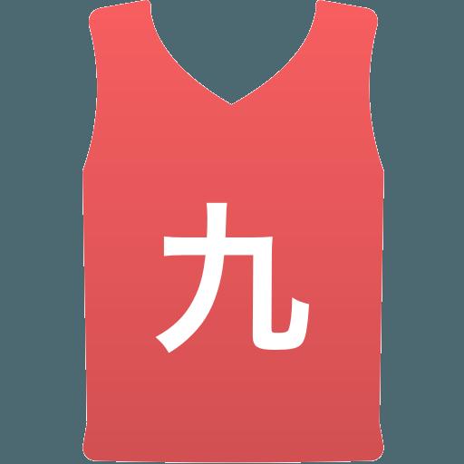 九州学院高等学校(男子)