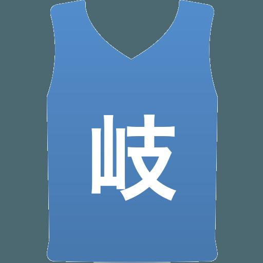 岐阜農林高等学校(男子)