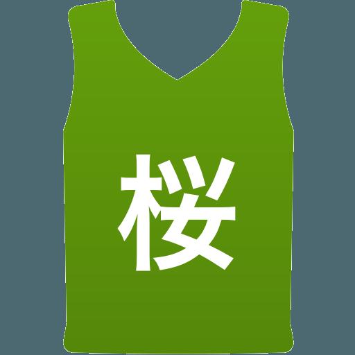 桜花学園高等学校(女子)