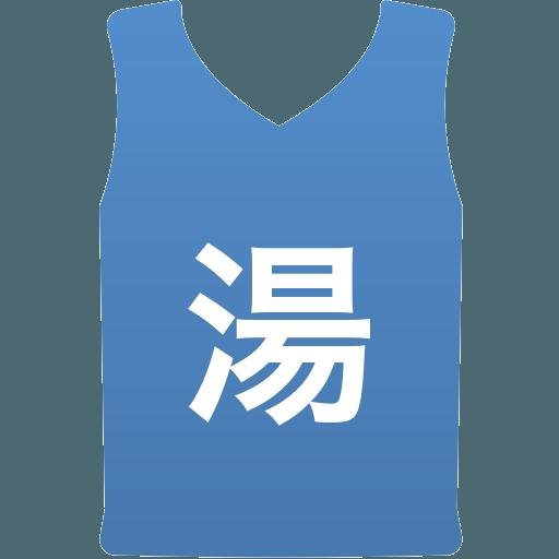 湯沢翔北高等学校(女子)