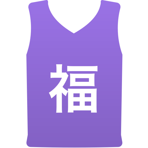 福岡大学附属若葉高等学校(女子)