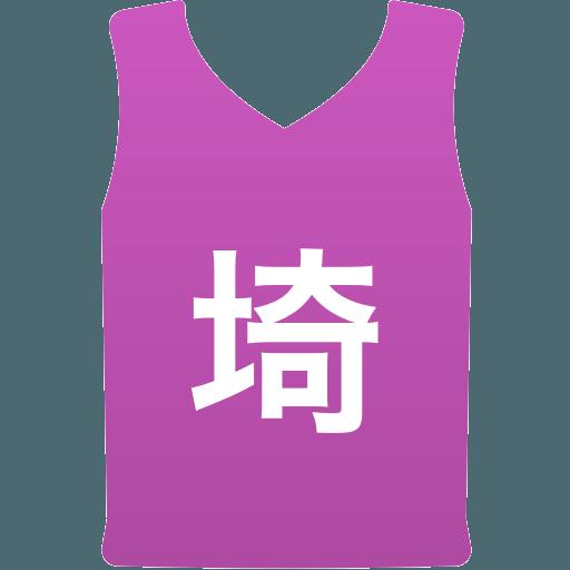 埼玉栄高等学校(男子)