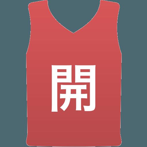 開志国際高等学校(男子)