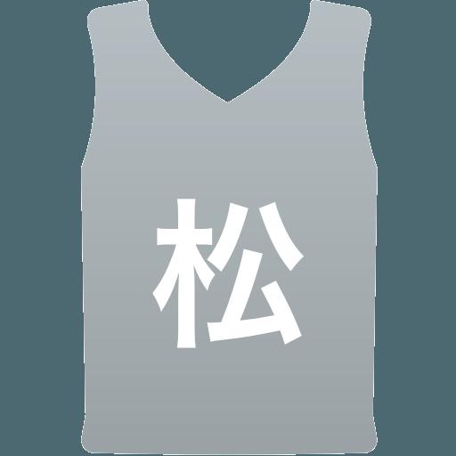 松江商業高等学校(女子)