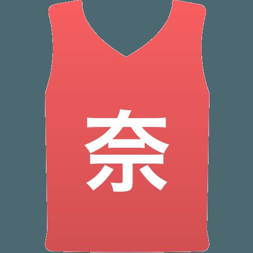奈良文化高等学校(女子)