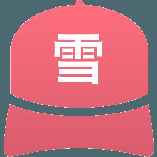 雪谷高等学校(男子)