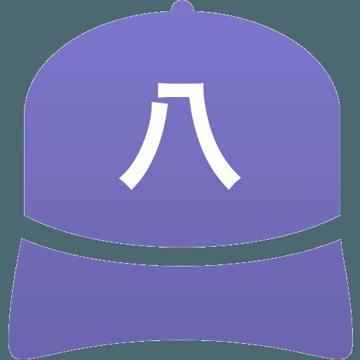 八重山農林高等学校(男子)