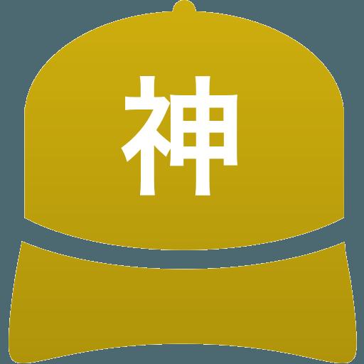 神村学園高等部(男子)