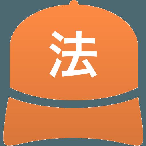 法政大学高等学校(男子)