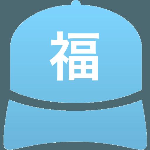 福岡工業大学附属城東高等学校(男子)