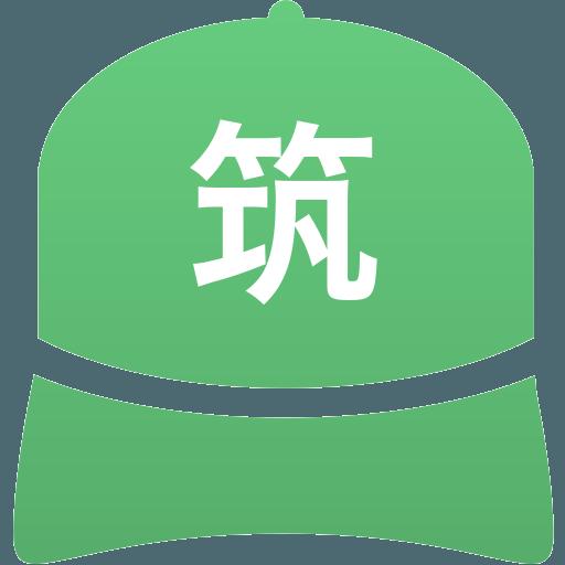 筑陽学園高等学校(男子)