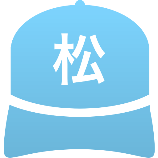 松山聖陵高等学校(男子)