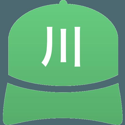 川之江高等学校(男子)