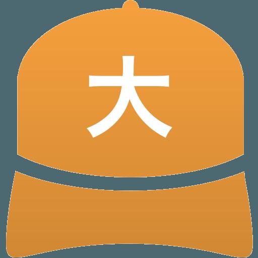 大洲高等学校(男子)