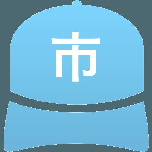 市立和歌山高等学校(男子)