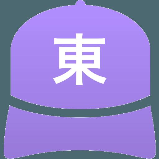 東邦高等学校(男子)
