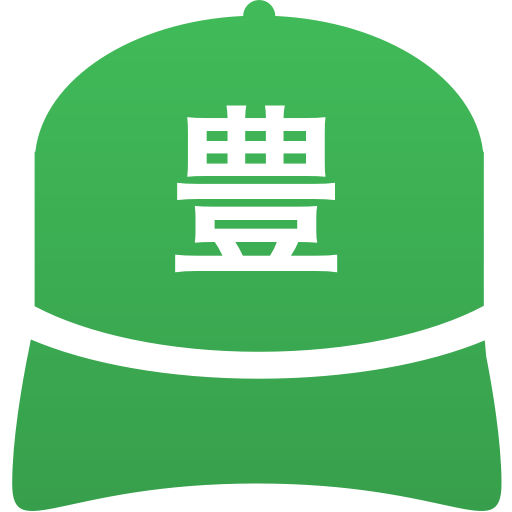 豊橋中央高等学校(男子)