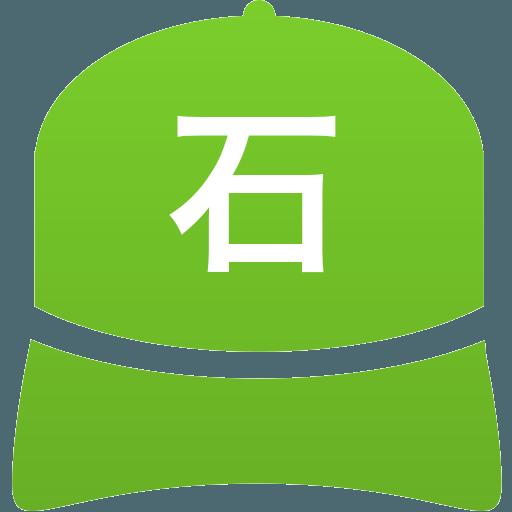 石巻工業高等学校(男子)