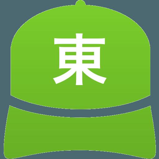 東北高等学校(男子)