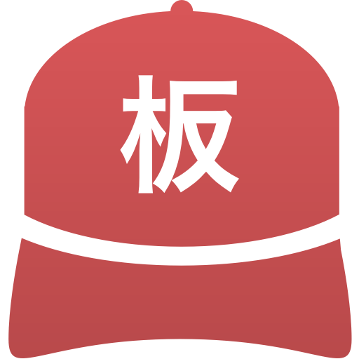 板野高等学校(男子)