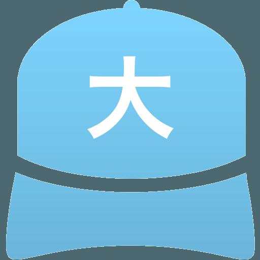 大垣商業高等学校(男子)