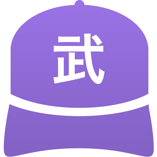 武生商業高等学校(男子)
