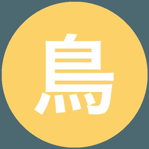 京都府立鳥羽高等学校(男子)