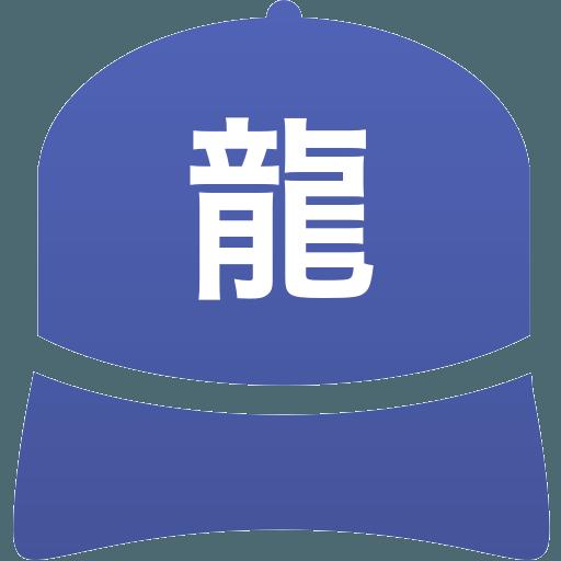 龍谷大学付属平安高等学校(男子)