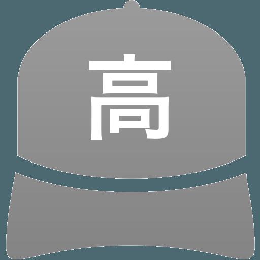 香川県立高松商業高等学校(男子)