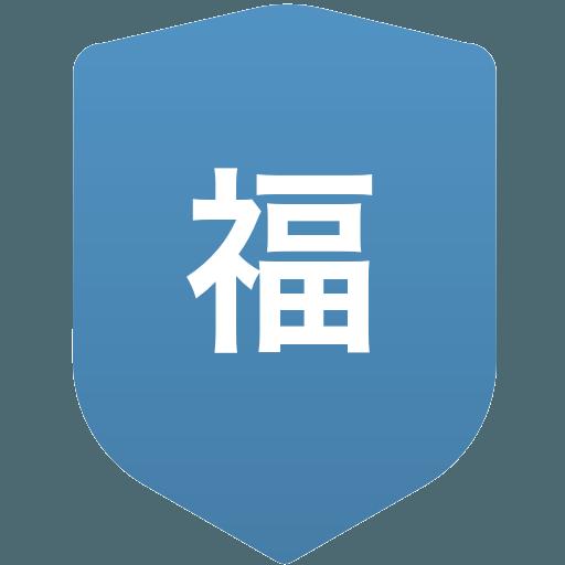 福井工業大学附属福井中学校