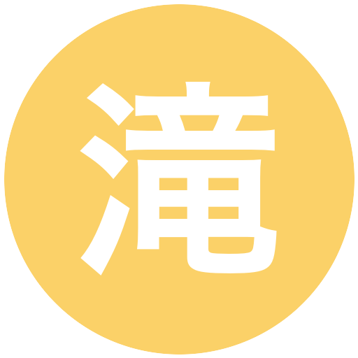 滝ノ水中学校