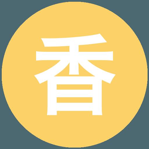 香川第一中学校