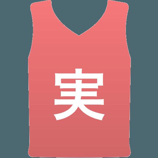 実践学園中学校(男子)
