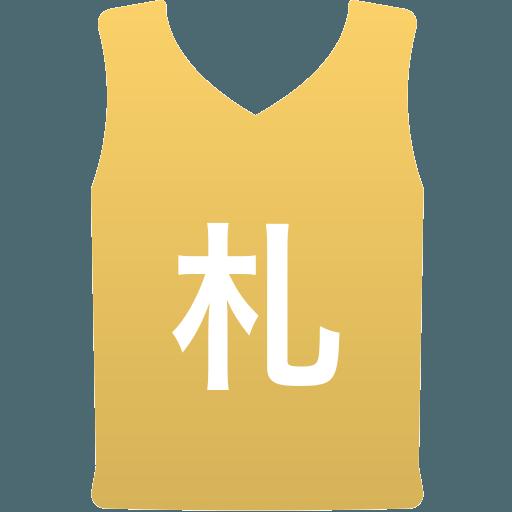 札幌市立向陵中学校(女子)