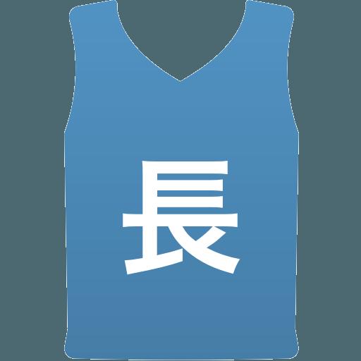 名古屋市立長良中学校(女子)