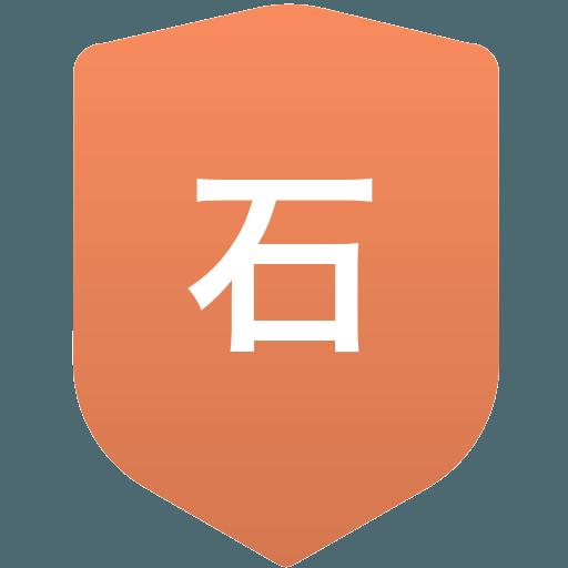 石川県選抜成年男子
