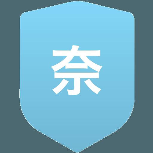 奈良県選抜成年男子