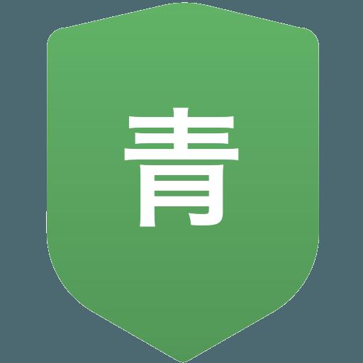 青森県選抜成年男子