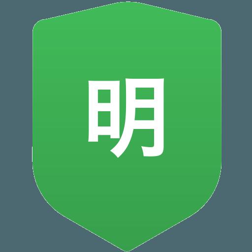 北海道文教大学明清高等学校(男子)