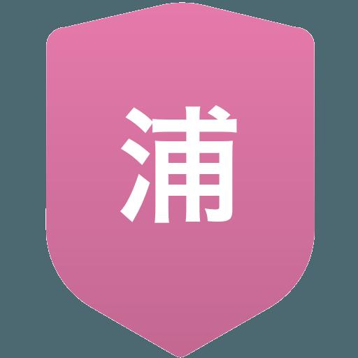 浦和東高等学校(男子)