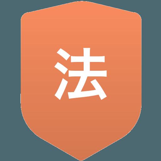 法政大学第二高等学校(男子)