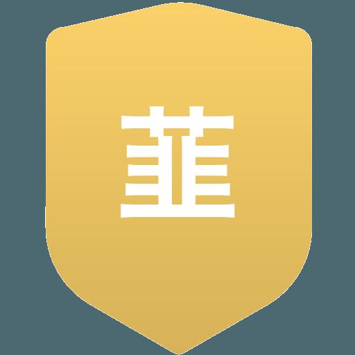 韮崎高等学校(男子)